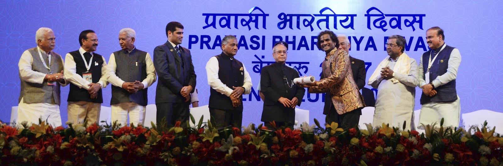 President conferred the Pravasi Bharatiya Samman Awards, at the PBD 2017 convention, in Bengaluru, Karnataka on January 09, 2017