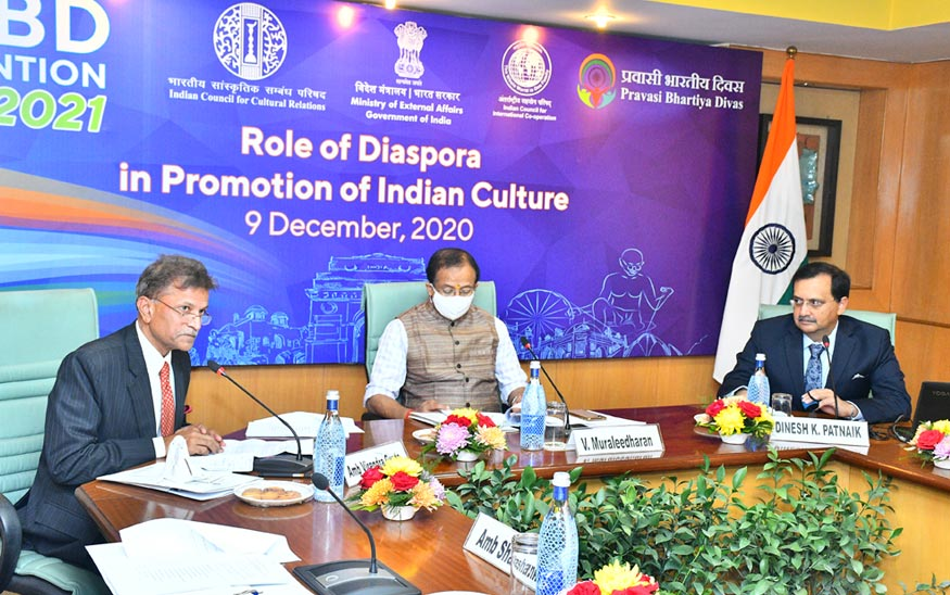 "PBD Conference on ""Role of Diaspora in Promotion of Indian Culture Abroad"" on 9 December, 2020"