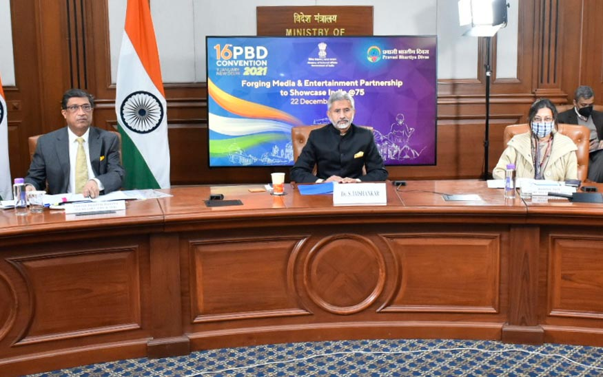 "PBD Conference on ""Forging Media & Entertainment Partnership to showcase India @75"" on 22 December, 2020"