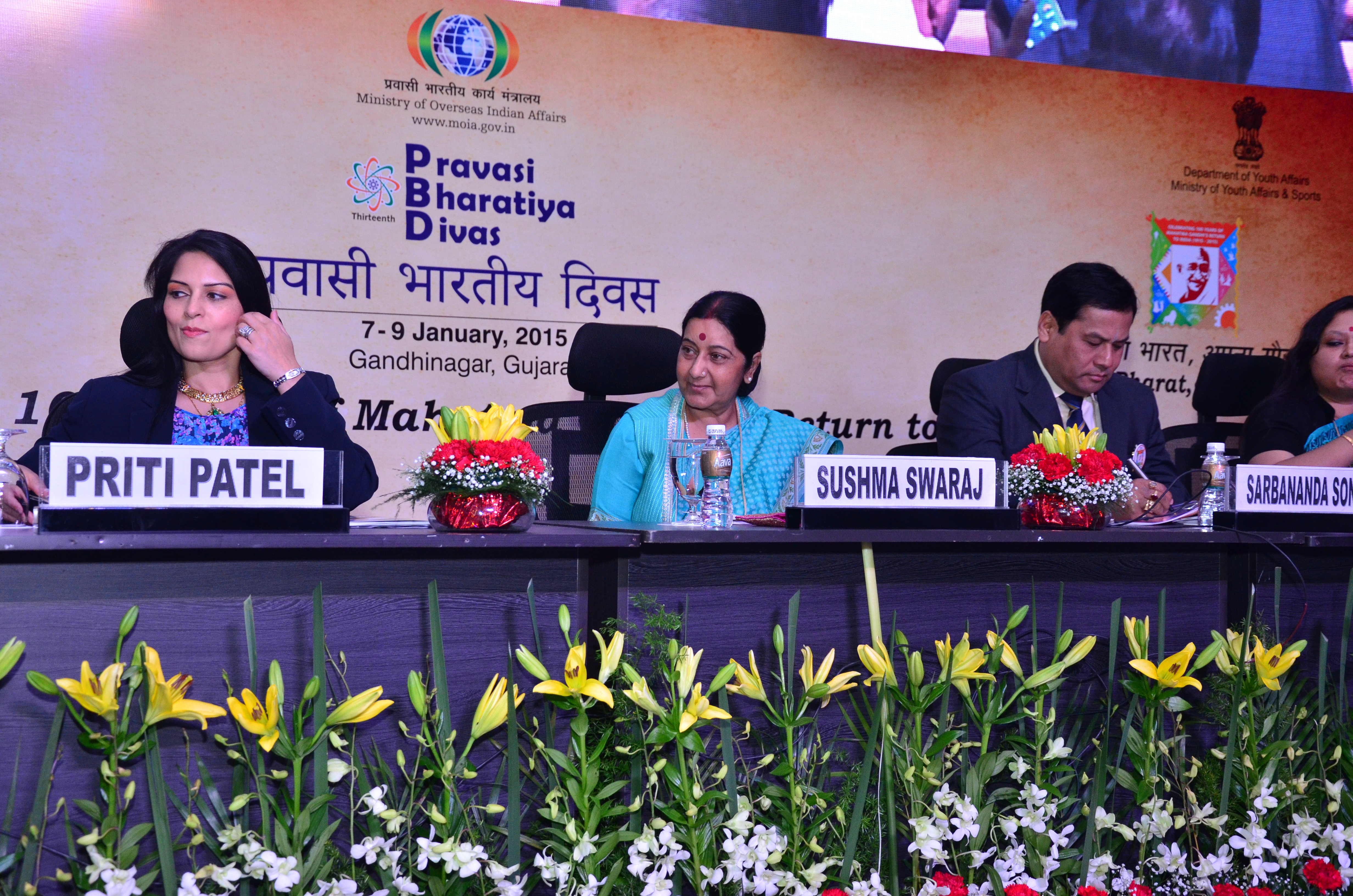 EAM at 13th PBD convention at Gandhi Nagar, Gujarat