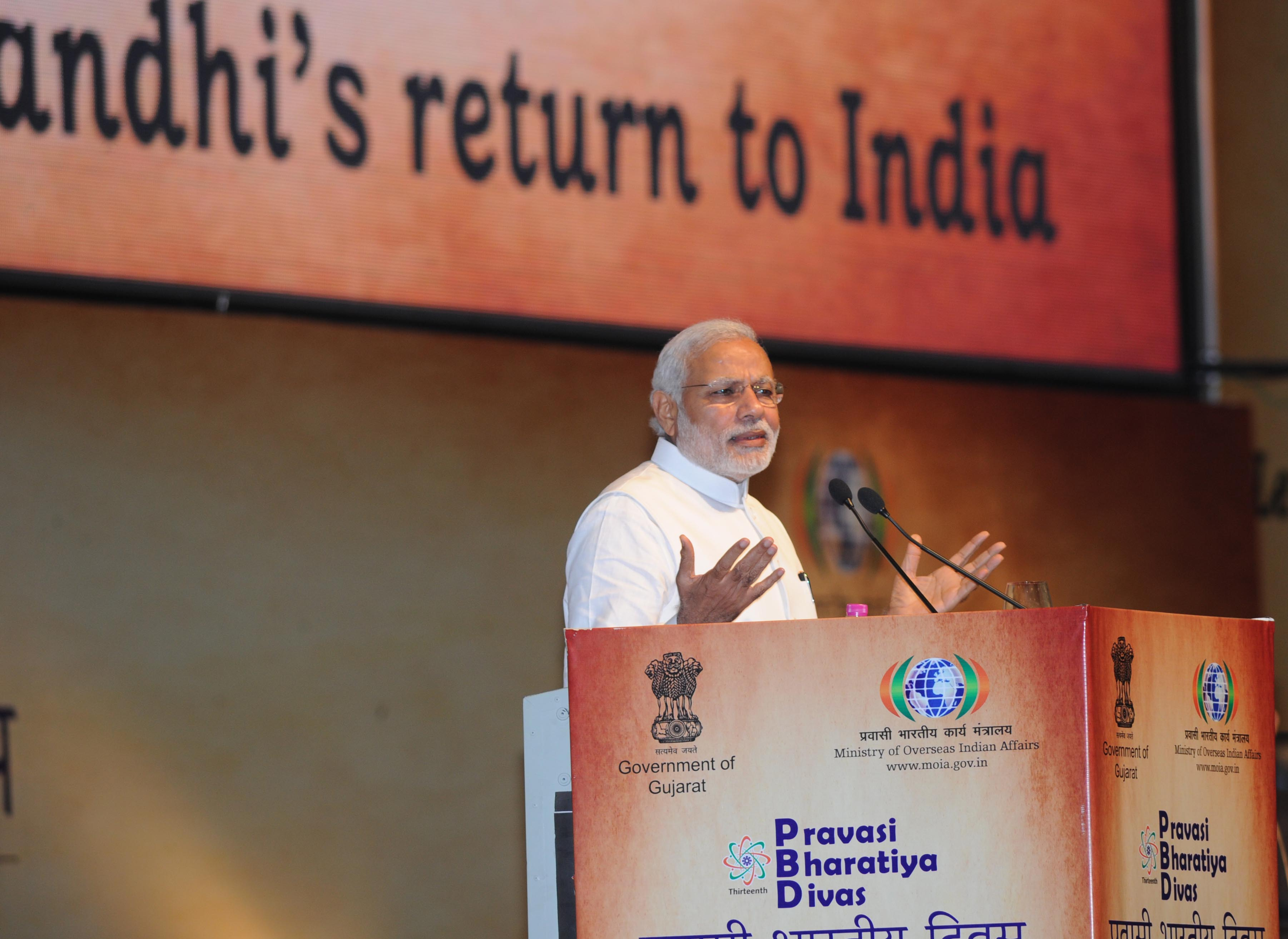 PM addressing audiences at PBD convention