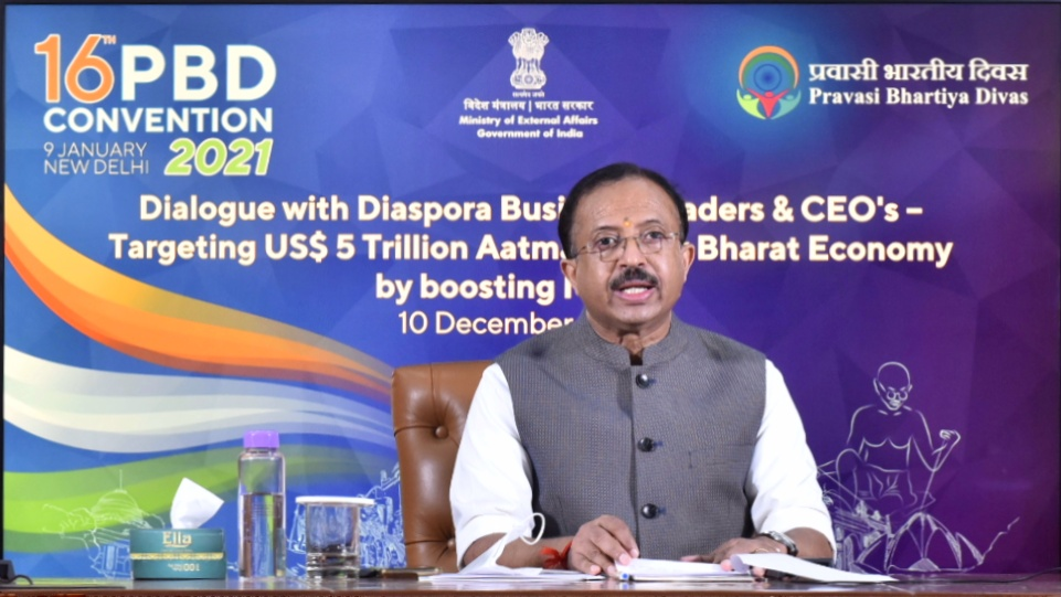 Dialogue with Diaspora Business Leaders & CEOs –Targetting US$ 5 Trillion Aatmanirbhar Bharat Economy by boosting MSMEs
