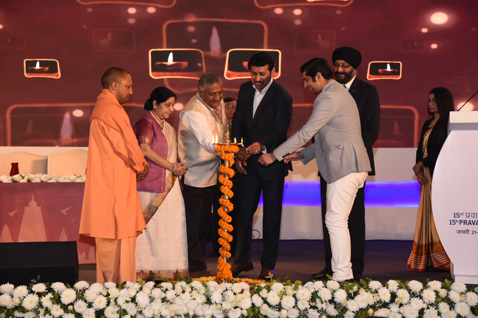 External Affairs Minister MOS For External Affairs MOS For Youth Affairs sports chief minister of up mp of norway and mp of new zealand inaugurate the youth pravasi bharatiya divas at 15th pbd-2019 in Varanasi