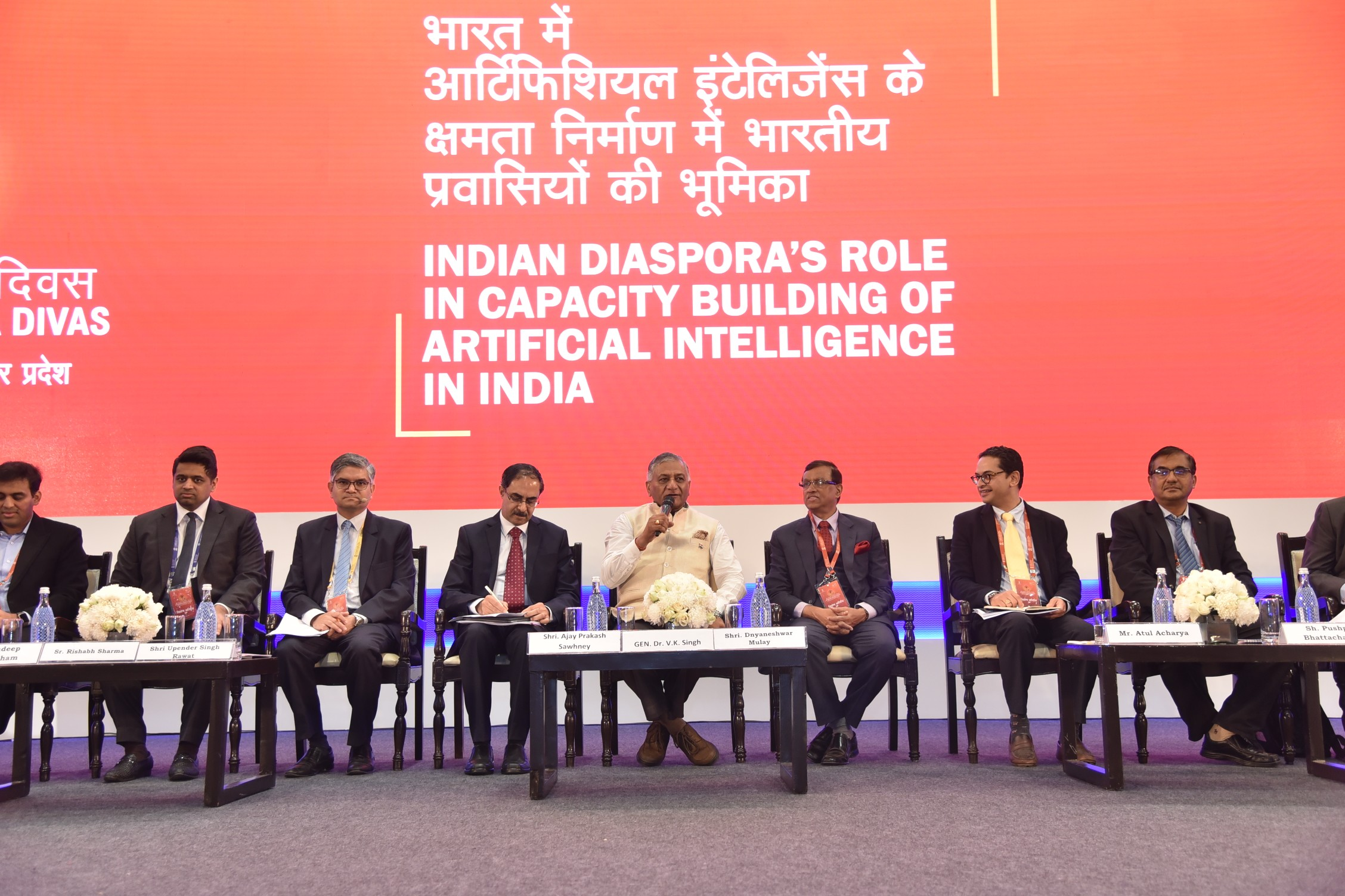 Plenary Session VI : Indian Diaspora's Role in Capacity Building of Artificial Intelligence in India