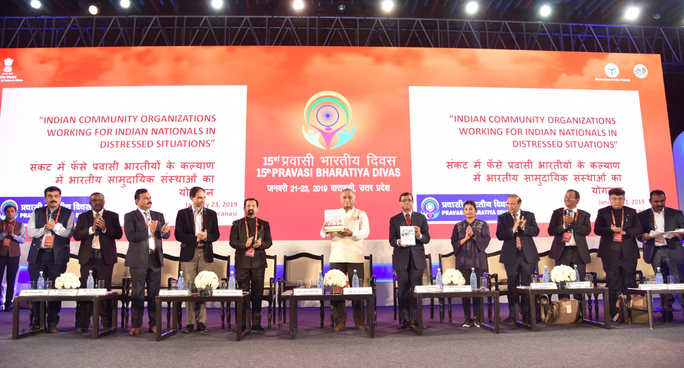 Plenary Session--Vi- Indian community organizations working for Indian nationals in distressed situation takes place in Varanasi up January-23-2019