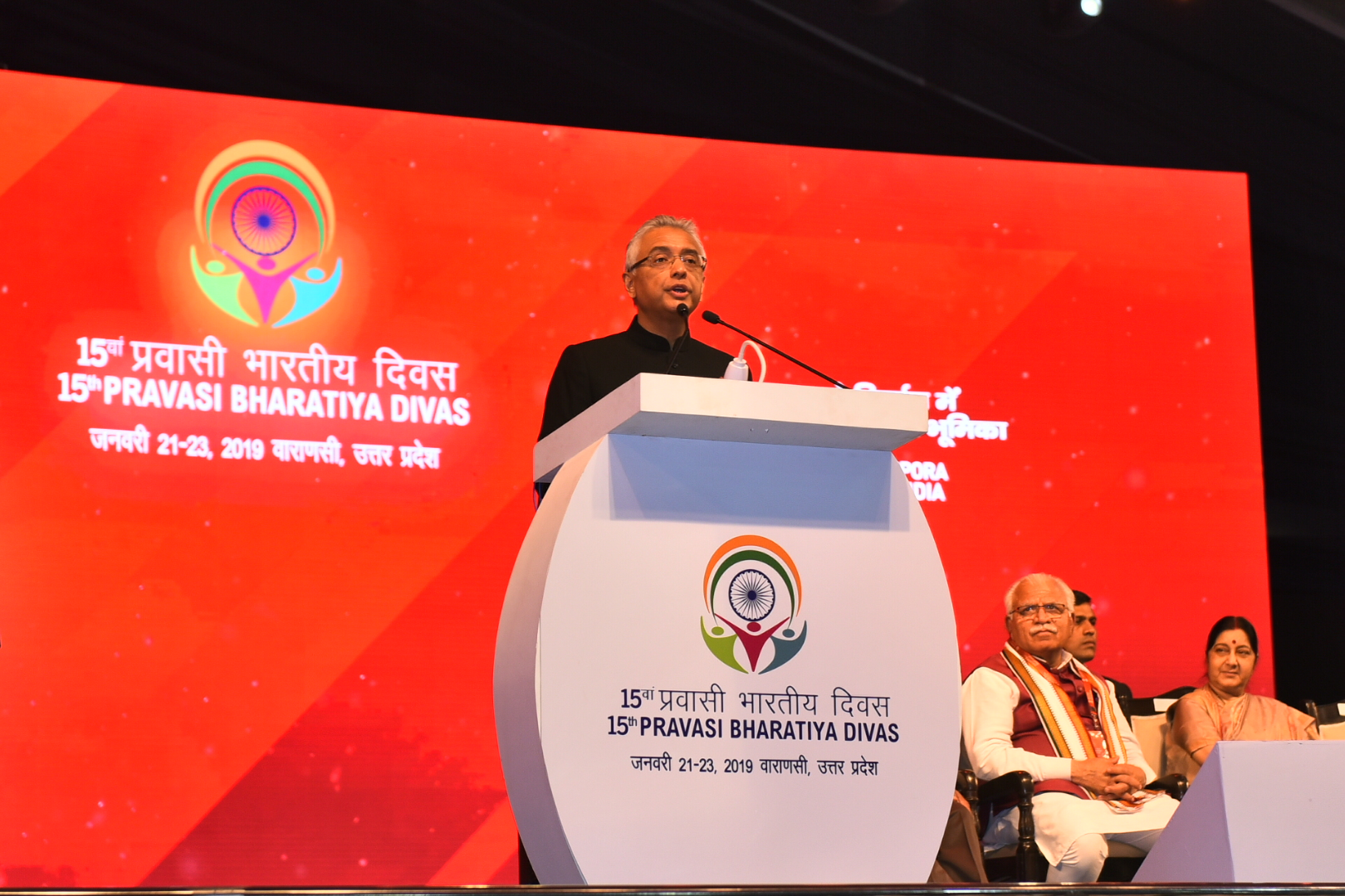 Pravind Kumar Jugnauth, Prime Minister of Mauritius delivers his Address at Inauguration of 15th Pravasi Bhartiya Divas Convention 2019