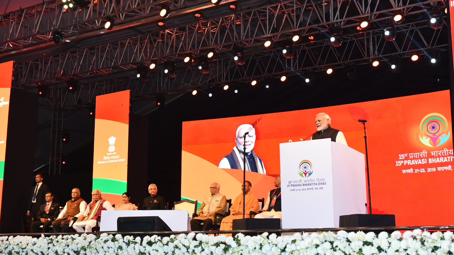 Prime Minister delivers his Address at Inauguration of 15th Pravasi Bhartiya Divas Convention 2019