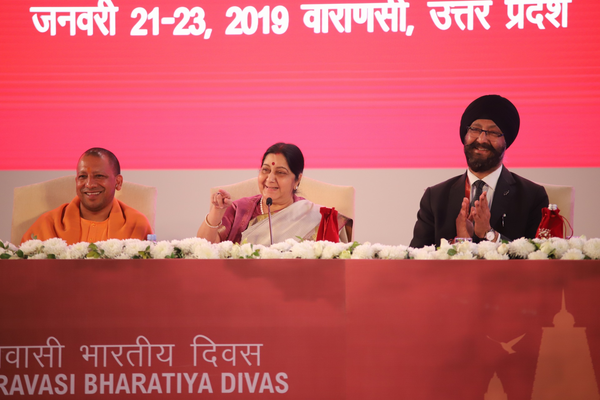 External Affairs Minister address the inauguration of youth pravasi bharatiya divas-2019 in varanasi
