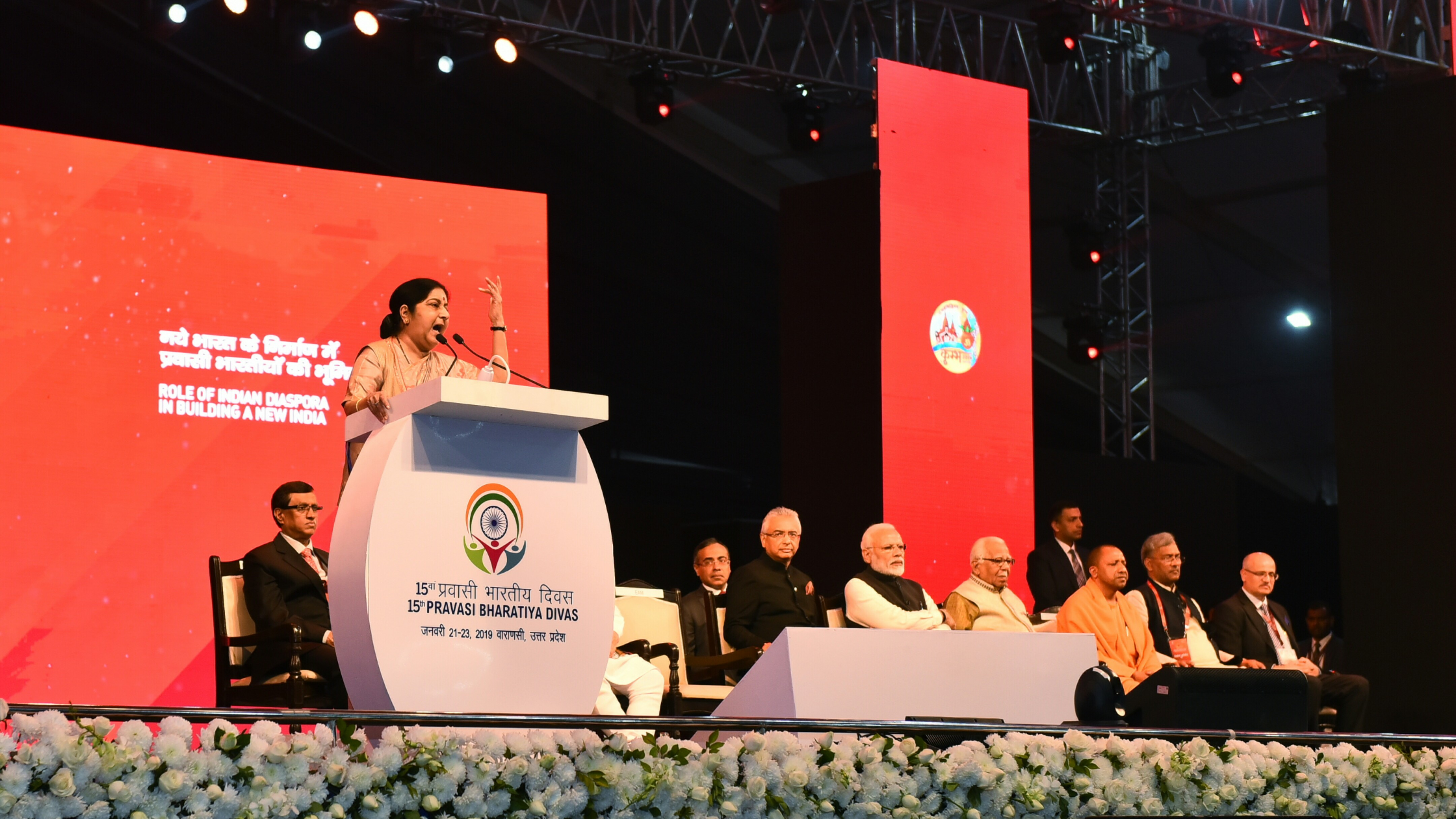 External Affairs Minister delivers her address at inauguration of 15th pravasi bhartiya divas convention-2019