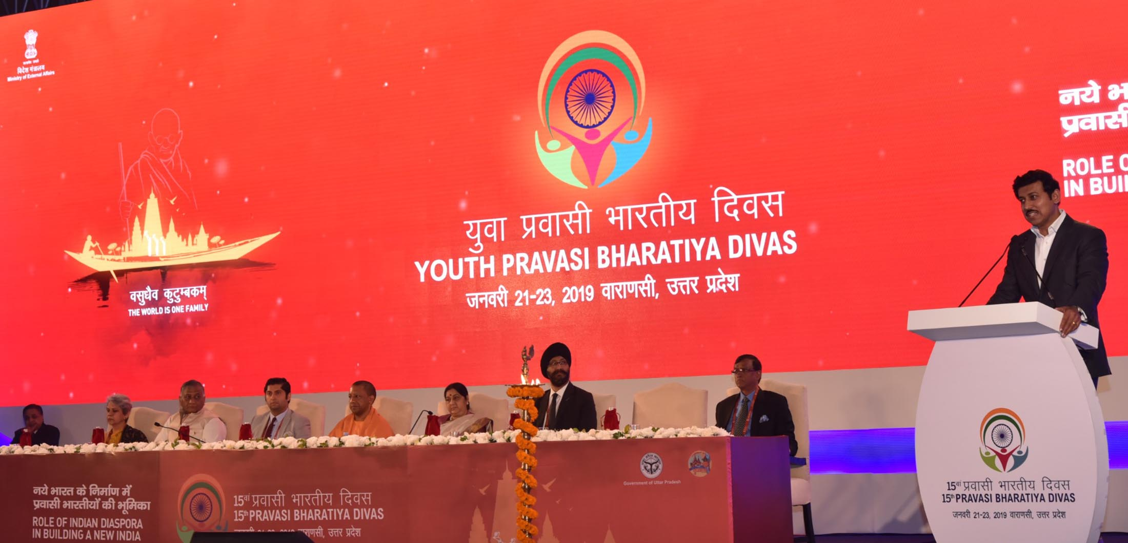 First plenary session on engagement with younger members of indian diaspora at pravasi bhartiya summit-2019
