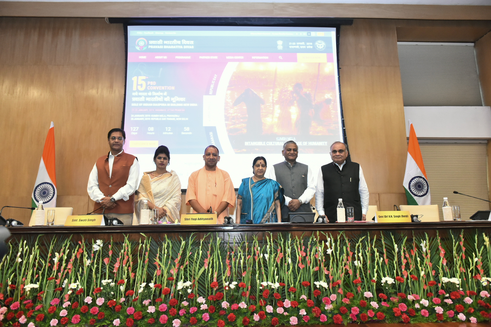 Inauguration of PBD 2019 website