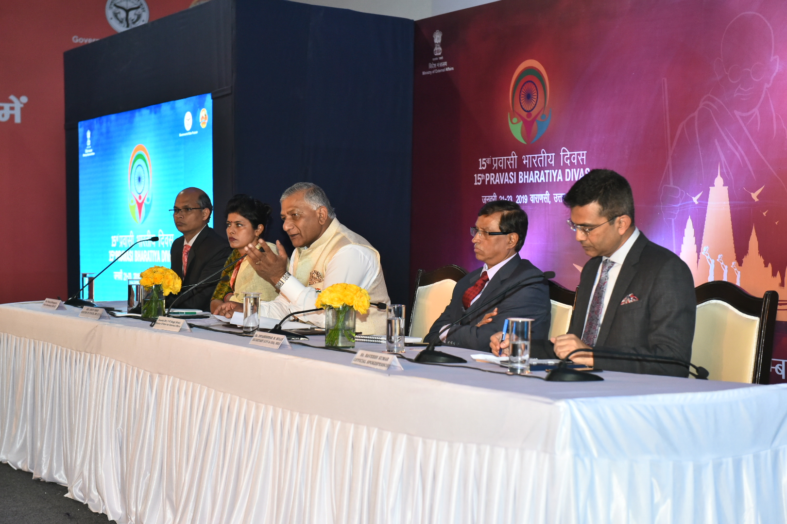 Media briefing by mos ea during pravasi bhartiya divas-2019