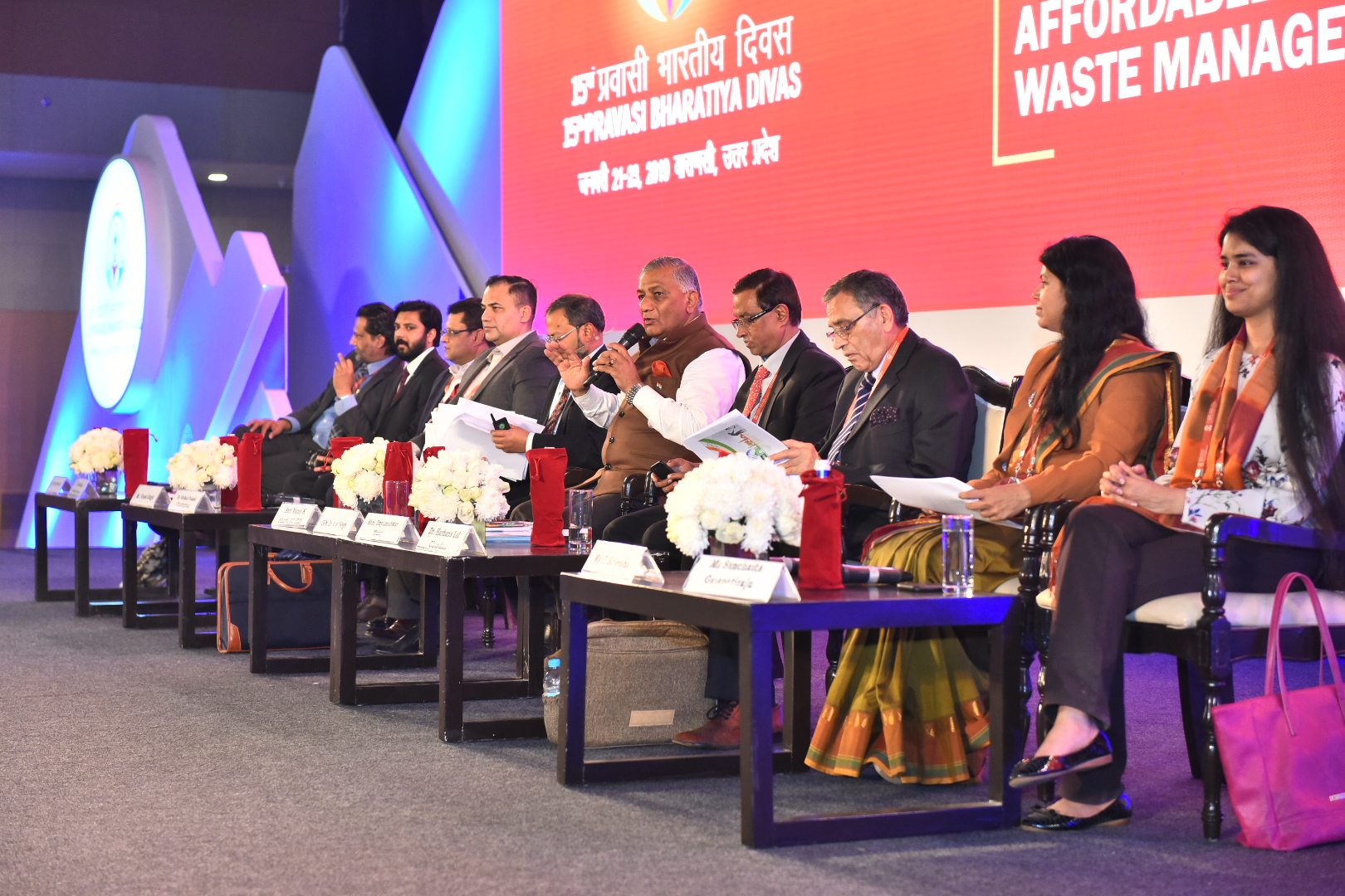 Plenary Session-iii-Giving back to India opportunities and challenges venue trade facilitation center January-22-2019