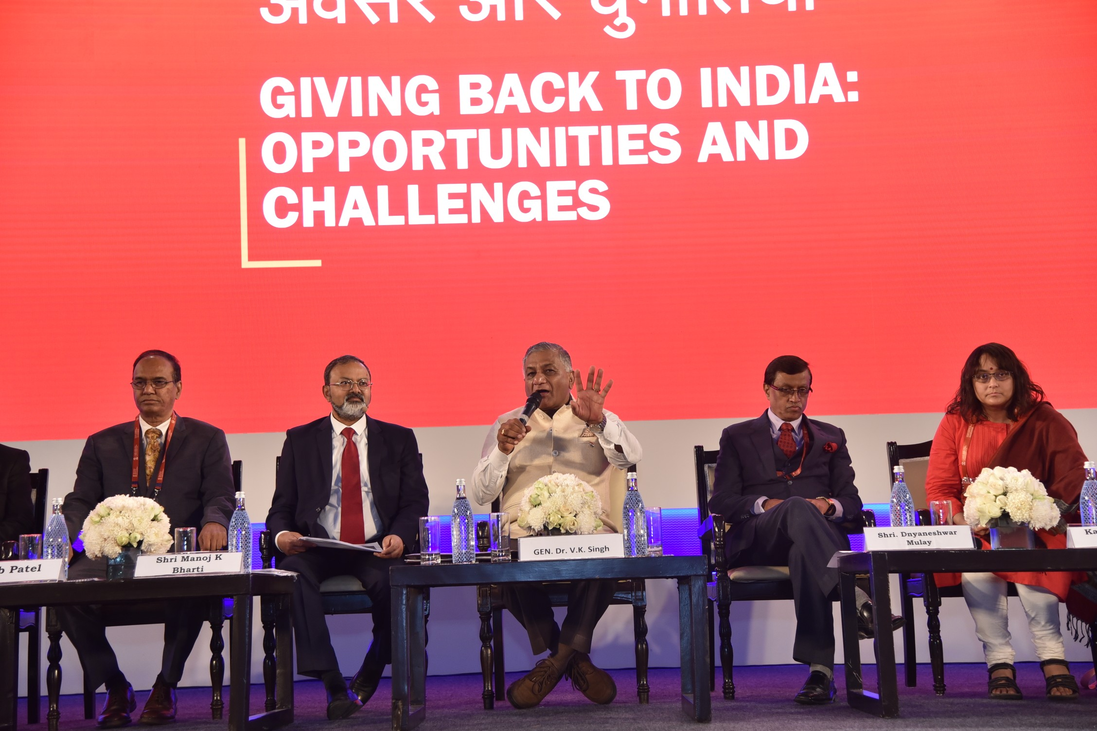 Plenary Session-V- Giving back to India opportunities and challenges takes place in Varanasi up January-23-2019