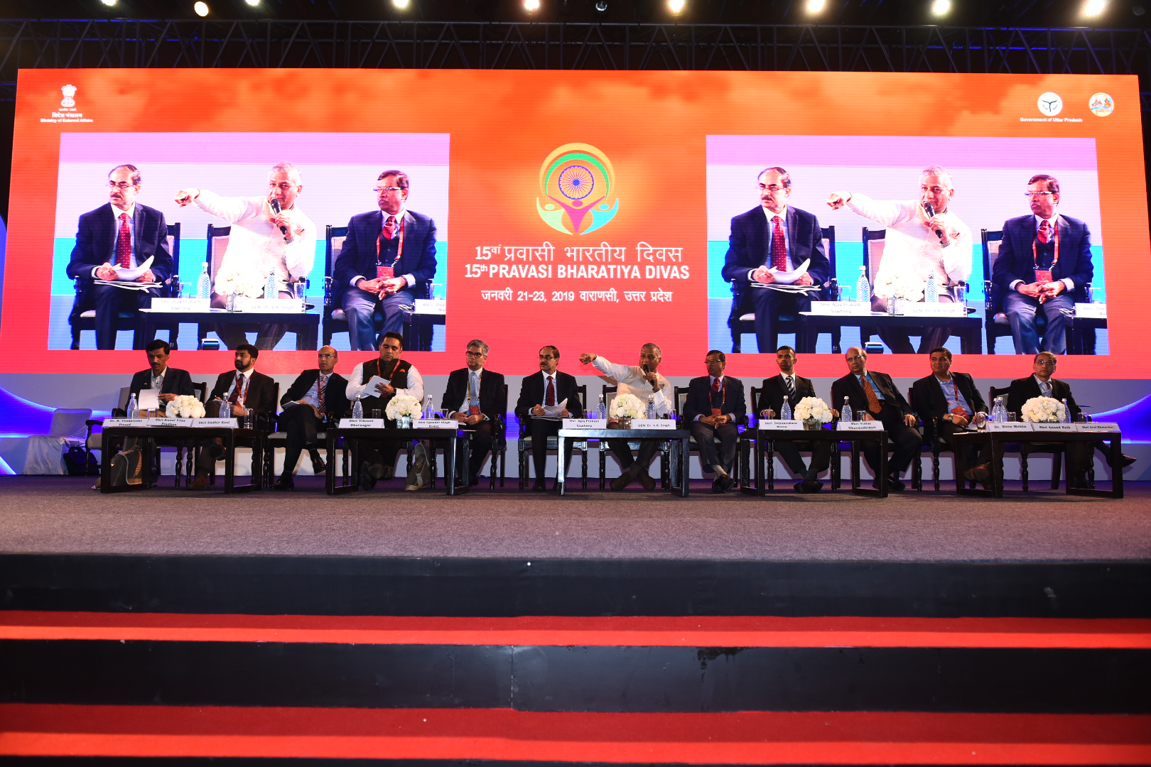 Plenary Session-vii- Developing cyber capacity of India takes place in Varanasi up January-23-2019