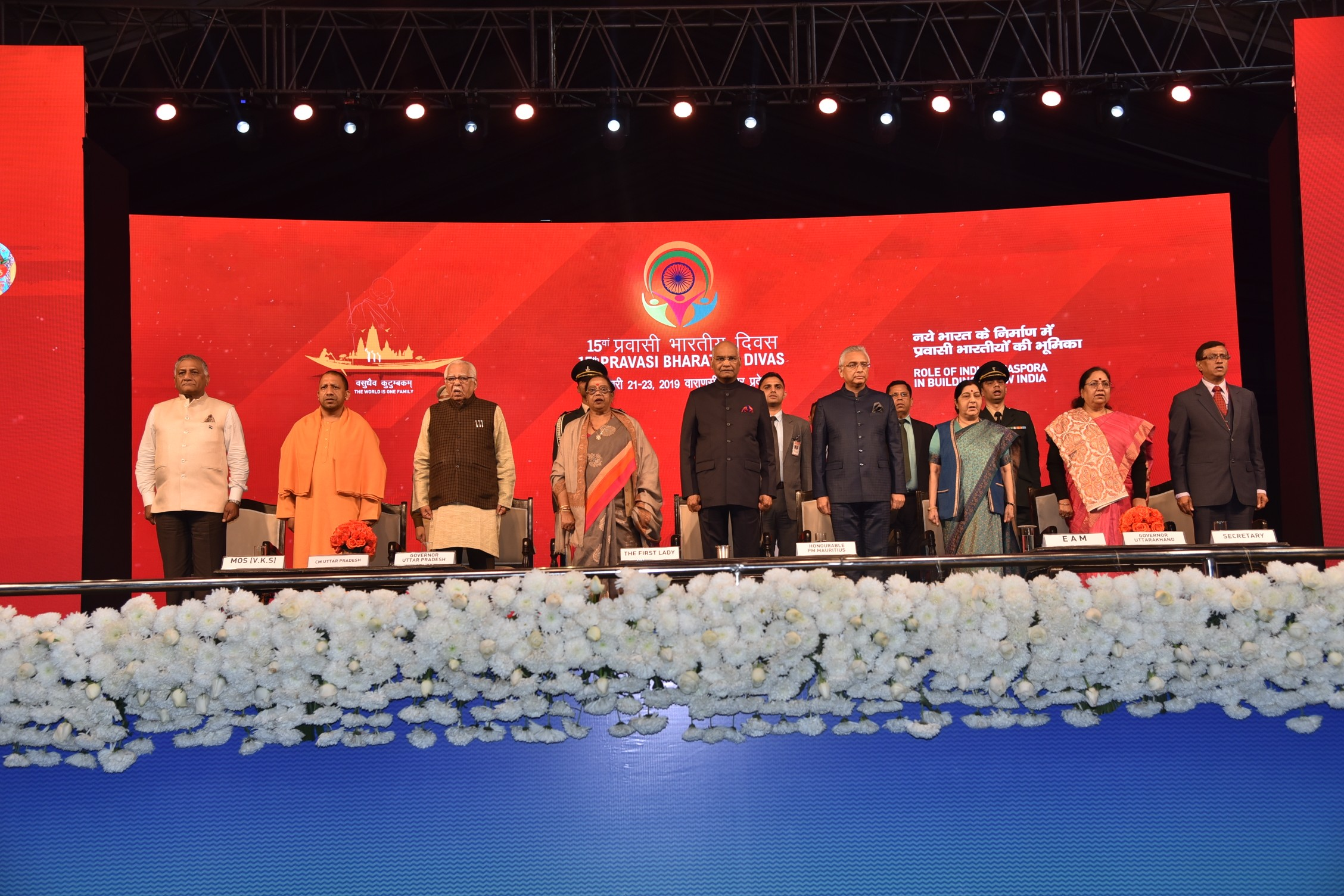 Pravasi Bharatiya Samman Awards ceremony in Varanasi during-pbd-2019